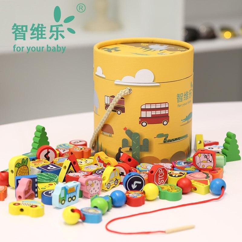 120 Tablets Beaded Bracelet Building Blocks Wearing Rope Wear Beads Barrel 1-2-3-Year-Old GIRL'S And BOY'S Baby Hand-Eye Coordin