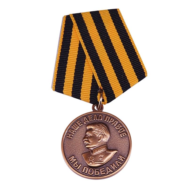 Medalha pela vitória sobre a alemanha na grande guerra patriótica