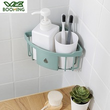 WBBOOMING Plastic Wall-mounted Bathroom Storage Shelves Kitchen Storage Organizer Corner Shampoo and Shower Gel Shelf Holder