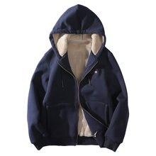 Мужская Флисовая Куртка с капюшоном размеры до 8xl