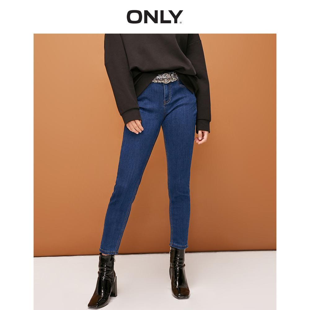 ONLY Women's Summer New Elastic Pencil Pants Cropped Jeans  |  118349547