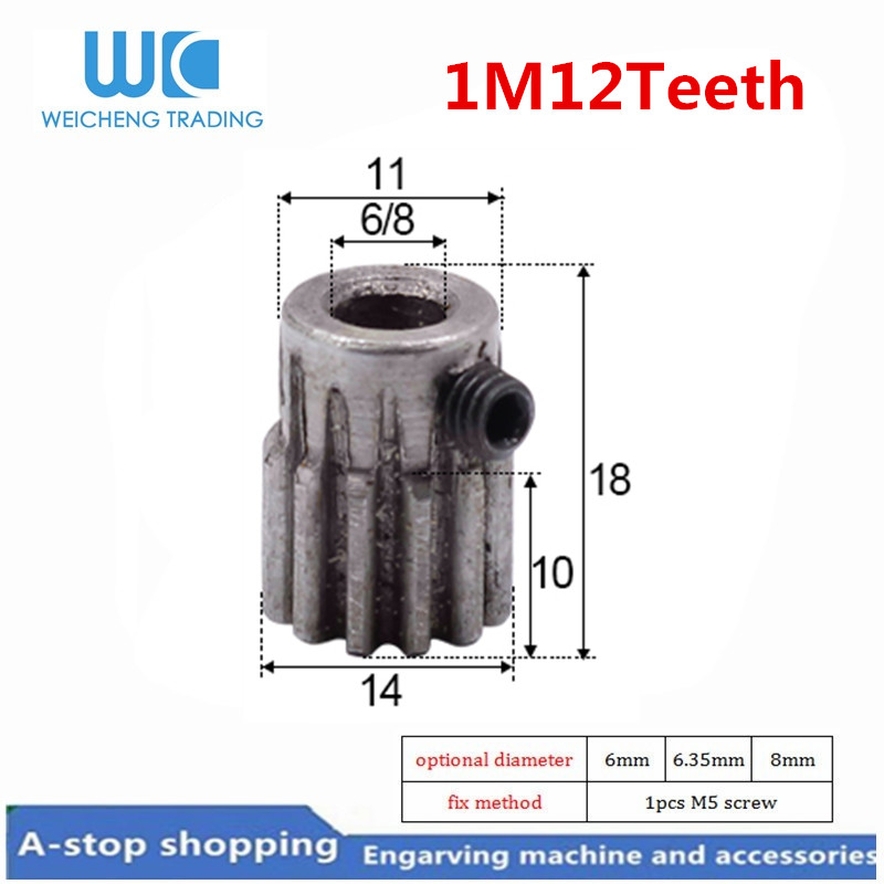 1pcs Spur Gear Pinion 1M 12T 12Teeth Mod 1 Bore 6mm 8mm 6.35mm Right Teeth 45# Steel Major Gear