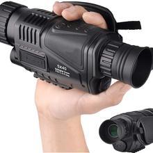 5x40 мм Инфракрасный цифровой Монокуляр ночного видения-HD с 1,5 дюймовым TFT ЖК-дисплеем и функцией камеры и видеокамеры снимайте фото и видео