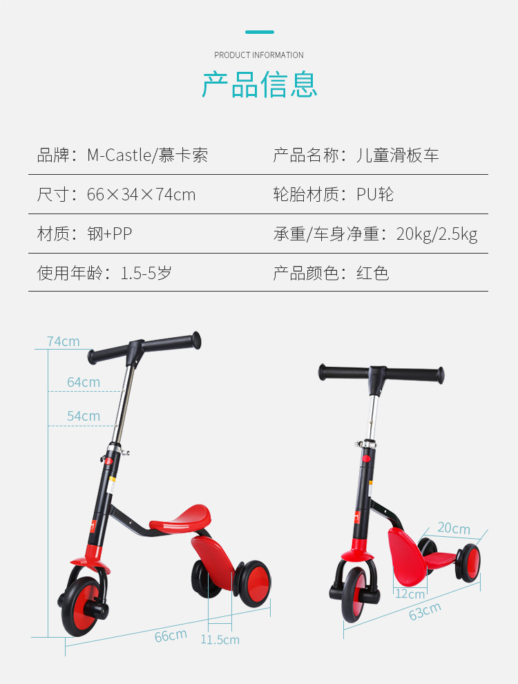 Hf34efa3312814965b3d75b7730e25d182 Children scooter balance car tricycle three-in-one baby scooter 2in1 car scooter foldable bicycle