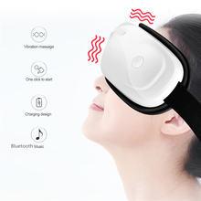 Массажер для глаз с функцией тепловой сжатия bluetooth
