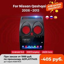Junsun V1 AI sesli kontrol Android 10 araba radyo Multimidia Nissan Qashqai için GPS J10 2006 2007 2008 2009 -2013 2 din 2din dvd