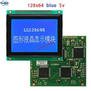Image 5 - 128X64 display lcd T6963C o UCI6963 LG128644 blu 78x70 cm WG12864D LM12864T AG12864D di alta qualità si applicano per apparecchiature di potenza
