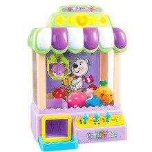 Вэнь Шэн дети ловят кран машина игрушка машина конфеты мини Joy маленькая игровая консоль