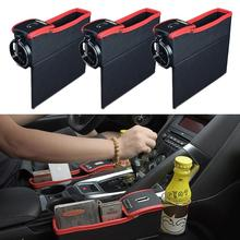 Storage box Car multi-function storage seat leather quilted cup holder trash can compartment