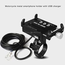 אלומיניום עמיד למים 12V אופנוע אופניים טלפון סלולרי מחזיק עם USB מטען כידון הרכבה במסגרת עבור 4 6.7 אינץ טלפון