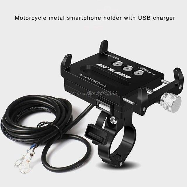 อลูมิเนียมกันน้ำ 12Vรถจักรยานยนต์จักรยานผู้ถือโทรศัพท์กับUSB Charger Handlebarวงเล็บMountสำหรับ 4 6.7 นิ้วโทรศัพท์