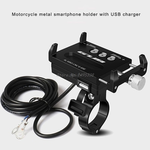 Image 1 - Aluminium Waterproof 12V Motorcycle Bicycle Cell Phone Holder with USB Charger Handlebar Bracket Mount for 4 6.7 inch Phone