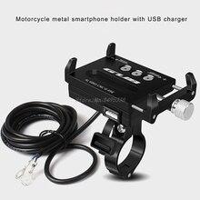 Di alluminio Impermeabile 12V Del Motociclo Della Bicicletta Supporto Del Telefono Cellulare con il Caricatore USB Manubrio Staffa di Montaggio per 4 6.7 pollici telefono