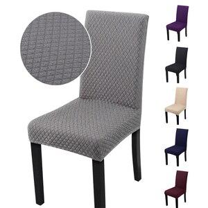 Съемные смешанные спандекс чехлы для стульев эластичные Чехлы для ресторанов для свадеб Банкетный стул для отеля покрытие