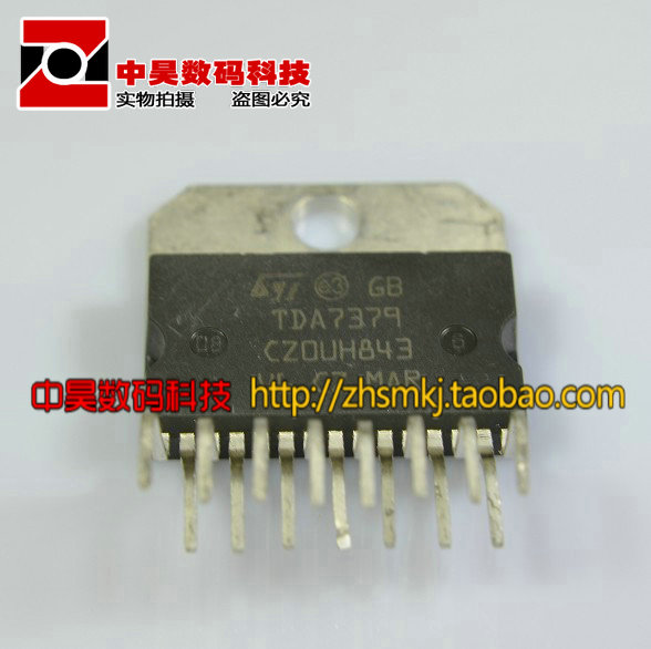 <font><b>TDA7379</b></font> auto <font><b>audio</b></font> power verstärker chip image