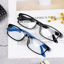 Ultra-Light Super Tough Reading Glasses Frame For Men And Women Anti-Blue Paint Reading Glasses Reading Glasses(China)