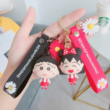Chibi Maruko-chan Keychain Man Daisy Key Chain Bags Women Key Ring Chain for Pants Kids Pendant High Quality Key Holder Fashion keychain acrylic man key chain identity v women key ring chain for pants pendant kids key holder jewelry brelok kael invoker