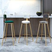Металлический барный табурет со спинкой высокий табурет сетчатый красный ресторанный барный стул молочный чай десертный магазин высокая скамейка современный домашний декоративный стул