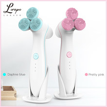 Facial Cleaning Brush Rotary Electric Cleaning Brush Silicone Rotating Cleaning Brush Deep Cleansing Blackhead Skin Care