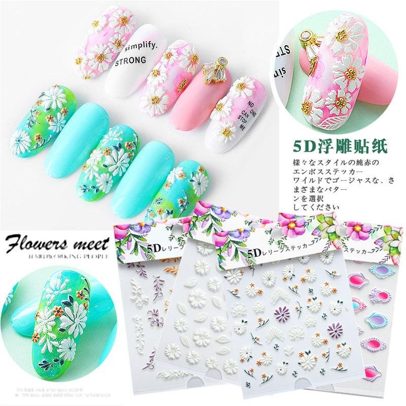 Mancel Lin 5D Nail Sticker Flower Series Relief Nail Sticker Nail Stickers Nail Decals Decal Cross Border
