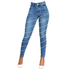 Echoine jeans woman Fashion beaded female high waist pearl Slim sexy casual boyfriend jeans plus size skinny denim streetwear