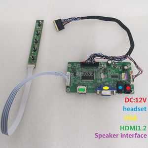 Image 5 - 10.1 นิ้วโมดูล 2K ชุด HDMI2560X1600IPS เต็มรูปแบบ 400 ความสว่าง 12V1A Power SOLUTION