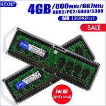 PLEXHD PC de escritorio Memoria RAM Memoria para DDR2 DDR3 PC3 1600Mhz 1333Mhz 800MHz 667MHz PC2 6400 de 2GB 4GB 8GB intel