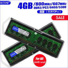 PLEXHD Desktop PC Geheugen RAM Memoria Module DDR2 800 PC2 6400 4GB (2 STUKS * 2 GB) compatibel DDR2 800 MHz/667 MHz