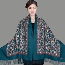 Негабаритный зимний теплый однотонный шарф для женщин/леди мягкие кашемировые шали цветок вышивка кашемировые женские накидки