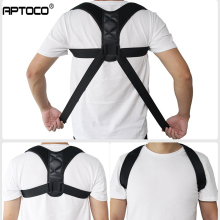 Aptoco Adjustable Back Posture Corrector Clavicle Spine Back