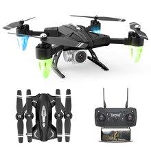 RC Drone 4K Quadcopter Folding Aerial Large Endurance UAV FPV Wifi Image Transmission Foldable Altitude Hold Helicopter