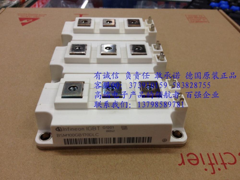 BSM200GB170DN2 BSM200GB170DLC BSM100GB170DN2 Outlet--HNTM