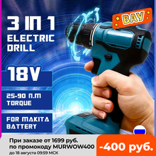 18V 90Nm Electric Cordless Brushless Impact Drill Hammer Drill Screwdriver DIY Power Tool Rechargable For Makita Battery
