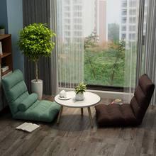 Piso gaming sofá dobrável ajustável encosto preguiçoso sofá almofada cama tatami piso cadeira única cadeira acolchoada espreguiçadeira macio reclinável