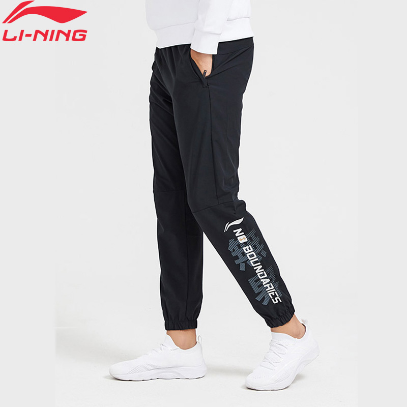 Li-Ning Men Training Sweat Pants Regular Fit 89.5%Polyester 10.5%Spandex Pockets Li Ning LiNing Sport Trousers AYKP117 MKY514