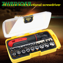 цена на 28 in 1 multi-functional home computer disassembly and repair tool sleeve screwdriver combination ratchet screwdriver set