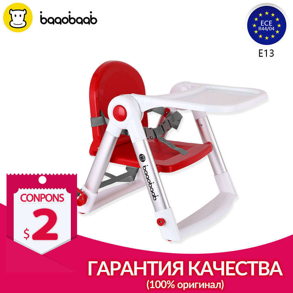 Baaobaab Dining Booster Seat Safety Belt Baby Highchair Child/Kids Dinner Feeding Chair Collapsible Foldable Portable, 0-15 Kg