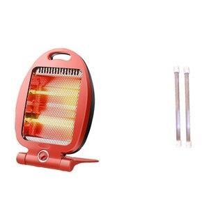 Adjustable Portable EU Plug El