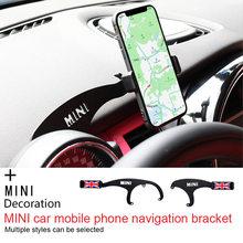 Carro do telefone móvel gps suporte decorações para mini cooper countryman f60 r56 r55 f55 f54 f56 acessórios do carro estilo