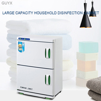 Household clothing underwear towel electric disinfection cabinet small double door cabinet UV disinfection cabinet