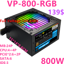 PSU Power-Supply Gamemax Non-Modular-Game 850W/750W New for Brand Mute Rated Peak VP-800-RGB