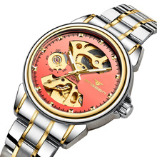 FNGEEN Women Fashion Automatic Self-wind Watch Elegant Ladie