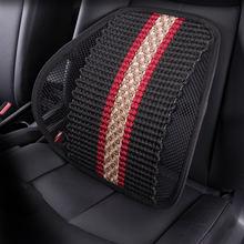 Подушка для автомобильного сиденья прислоненная к пояснице подушка