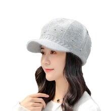 Шерстяные шапки модная женская вязаная Толстая шапка зимняя