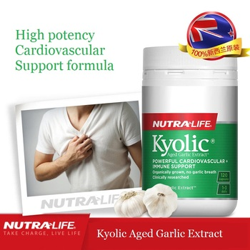 NutraLife Kyolic AGED GARLIC EXTRACT Immunity Normal blood pressure Healthy cholesterol Cardiovascular system Health Wellness image