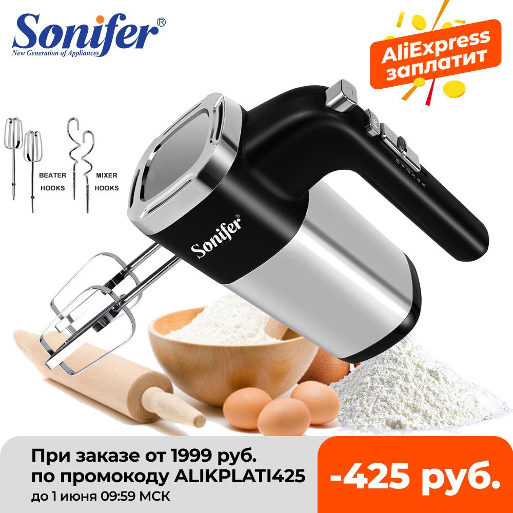 500W Electric Food Mixers With Dough Hooks Chrome Beaters Storage Case Kitchen Hand Mixer For Mixing Cakes Bread Dough Sonifer