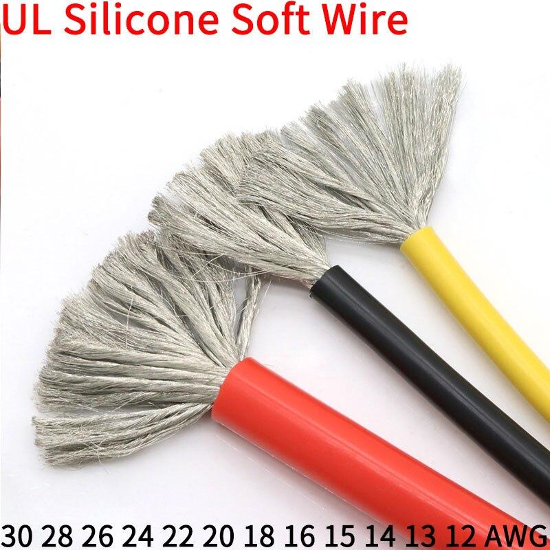 1 м/5 м термостойкий кабель 30 28 26 24 22 20 18 16 15 14 13 12 10 AWG Ультра-мягкий силиконовый провод высокой Температура гибкий Медь