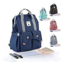 Сумка для подгузников дорожная сумка мам и малышей рюкзак на