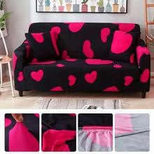 Cover for Sofa Modern Two and Three Seats Covers Printing Elastic covers upholstered furniture SA47018
