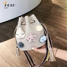 Cute Fringed Fairy Bucket Bag Small Bag Female 2020 New Fashion Girl Wide Shoulder Strap Women Shoulder Messenger Bag for Girls